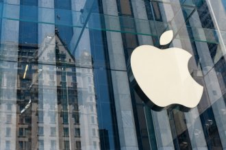 Apple Inc. (NASDAQ:AAPL), Logo, to remain a building, brand, business, structure