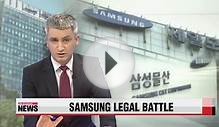 U.S. hedge fund Elliott and Samsung have first injunction